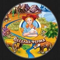 Харьковская фабрика детской одежды - babykroha